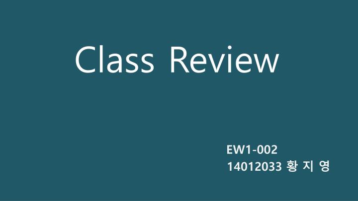class review n.