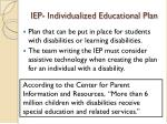 iep individualized educational plan