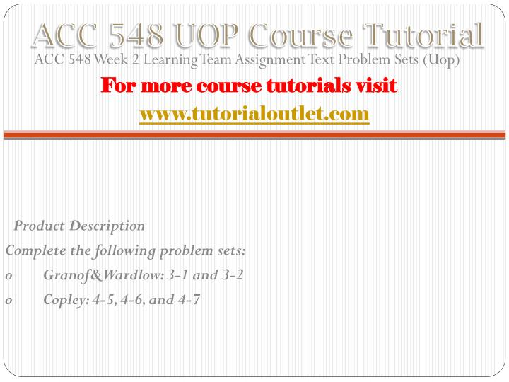 ACC 548 UOP Course