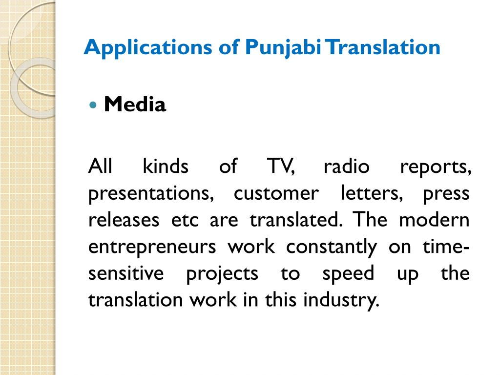 PPT - A Complete Guide to Punjabi Language Translation PowerPoint