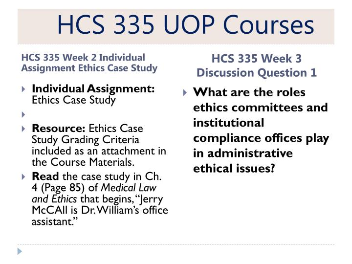 ethics case study jerry mccall
