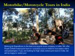 motorbike motorcycle tours in india