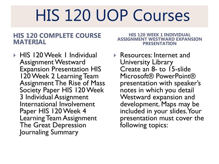 His 120 uop courses1