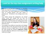 the features of a college level writing assignment
