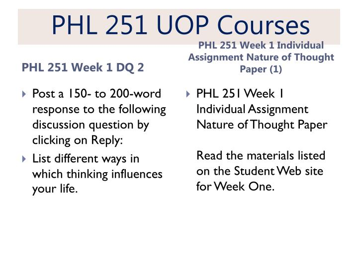 Phl 251 uop courses2