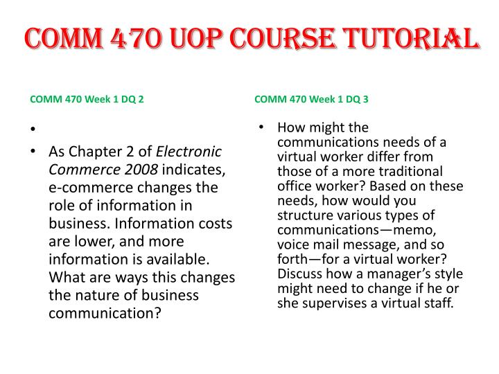 business to business message comm 470