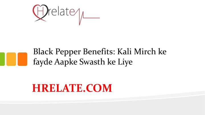 Black pepper benefits kali mirch ke fayde aapke swasth ke liye