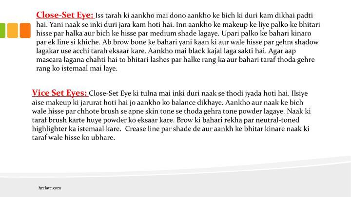 Close-Set Eye: