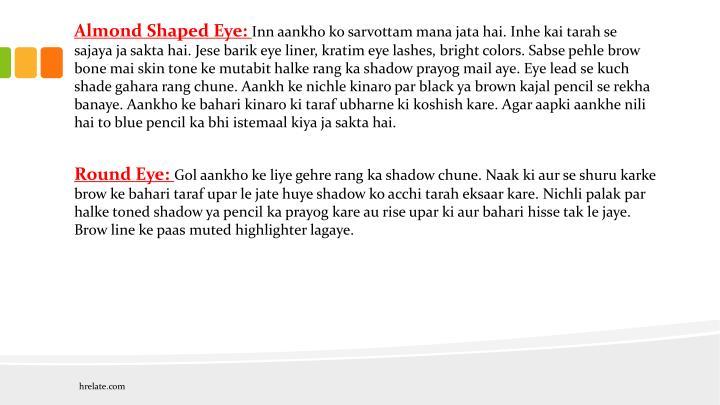 Almond Shaped Eye: