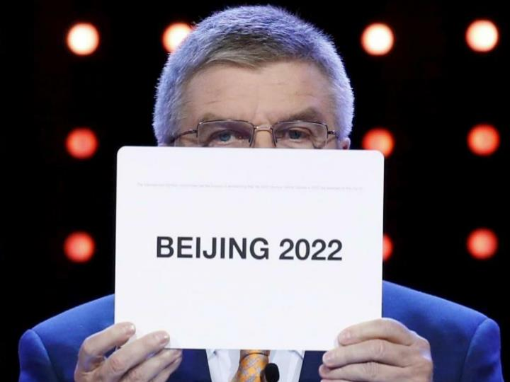 beijing 2022 olympic gold n.