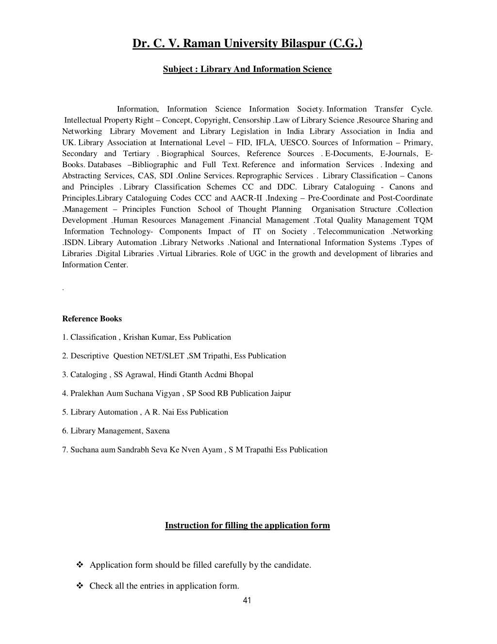PPT - Mphil Admission Information, Best Private University