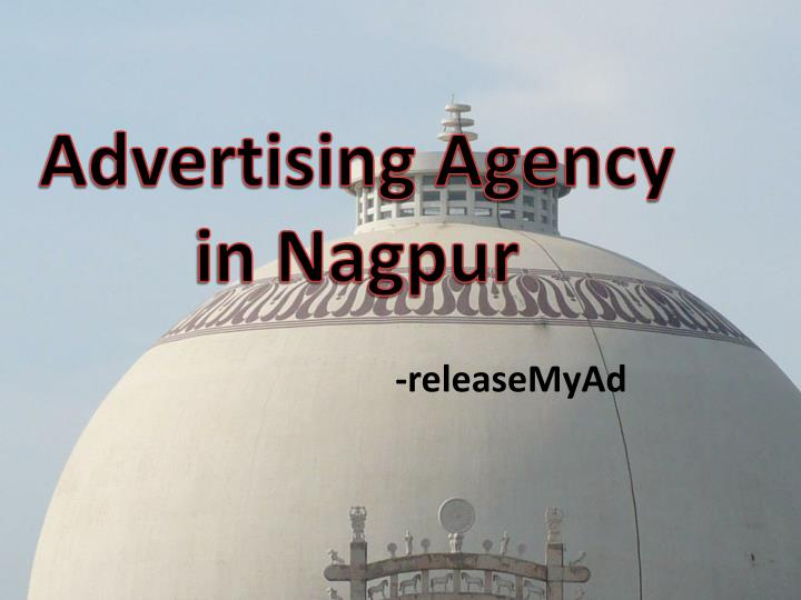 Advertising Agency in