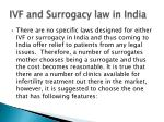 ivf and surrogacy law in india