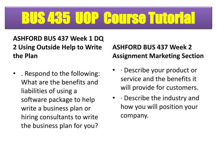 BUS 435  UOP