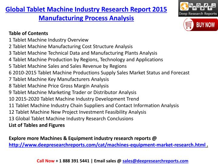Global Tablet Machine Industry Research Report 2015 Manufacturing Process Analysis