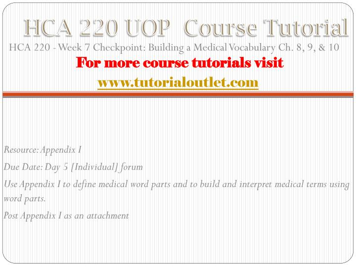 Hca 220 uop course tutorial