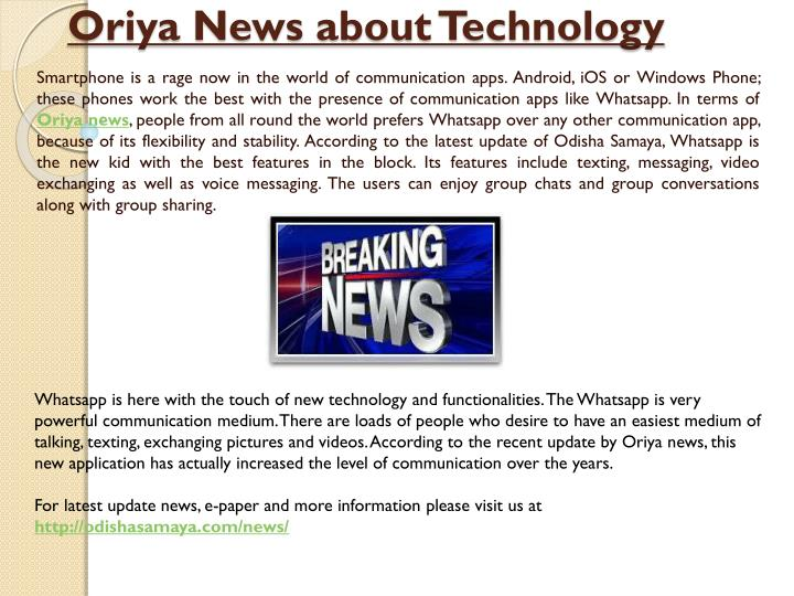 oriya news about technology n.