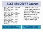 acct 434 devry courses2