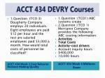 acct 434 devry courses3