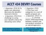 acct 434 devry courses4