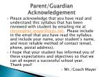 parent guardian acknowledgement
