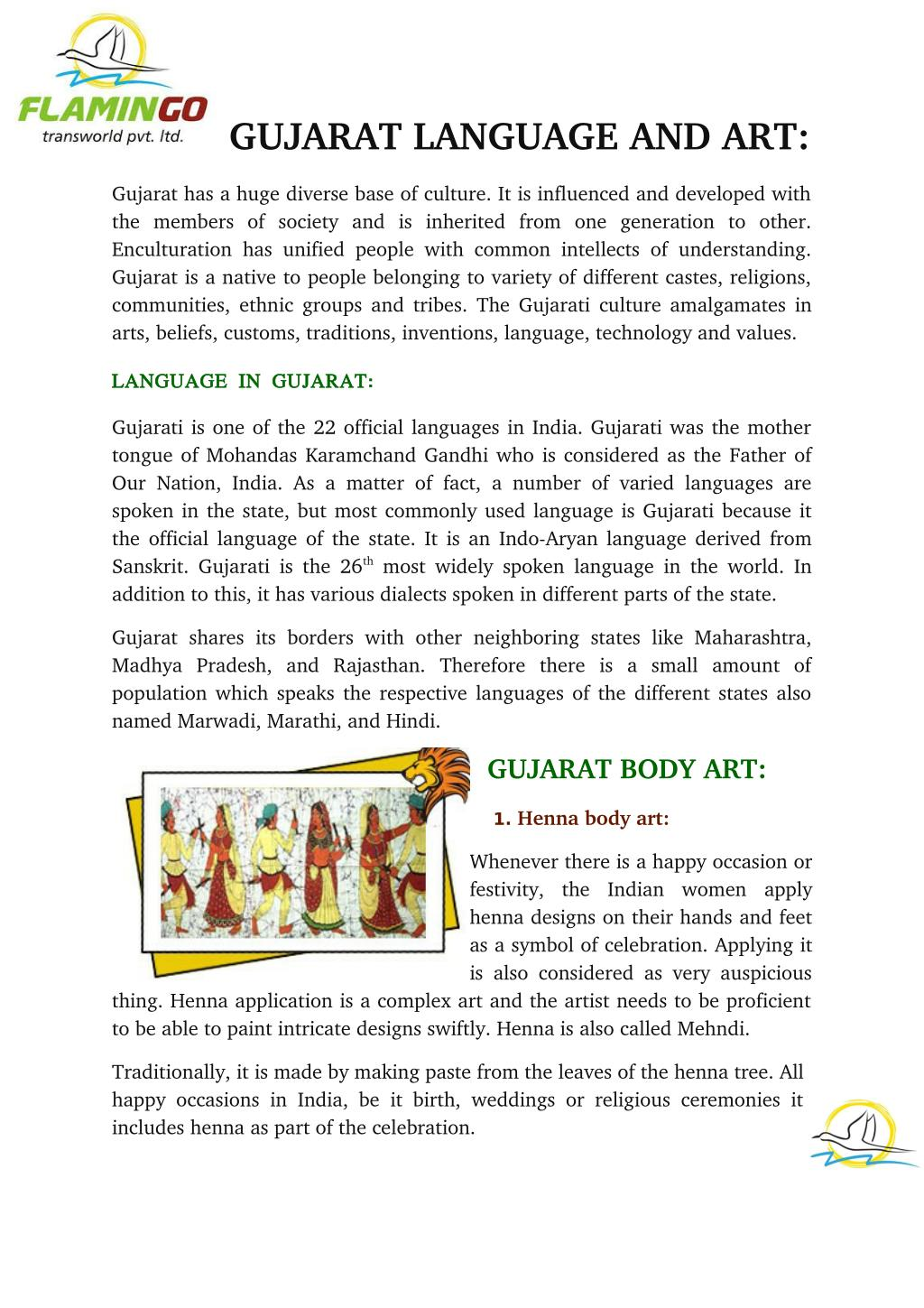 PPT - Gujarat language and art PowerPoint Presentation - ID:7198169