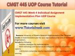 bus 630 ash course tutorial12