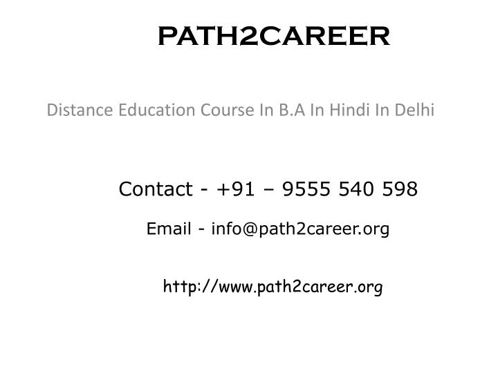 path2career n.