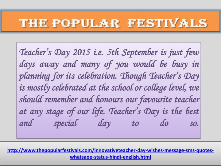 Ppt Innovativeteacher Day Wishes Message Sms Quotes Whats