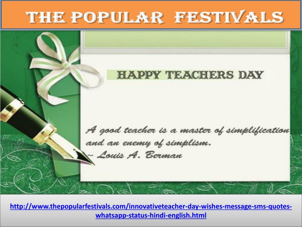 PPT - [Innovative]Teacher Day Wishes, Message, SMS, Quotes