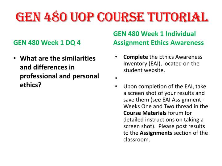 gen480 ethics awareness inventory