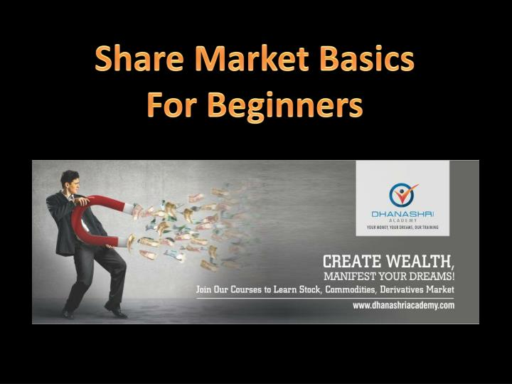 Ppt Basic Stock Market Trading Terms