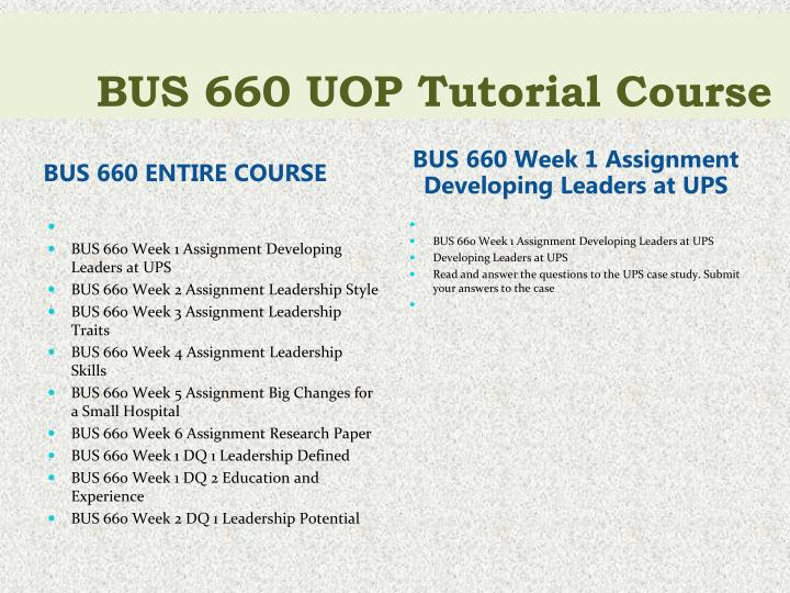 ups case study questions for bus 660 from leadership enhancementbook