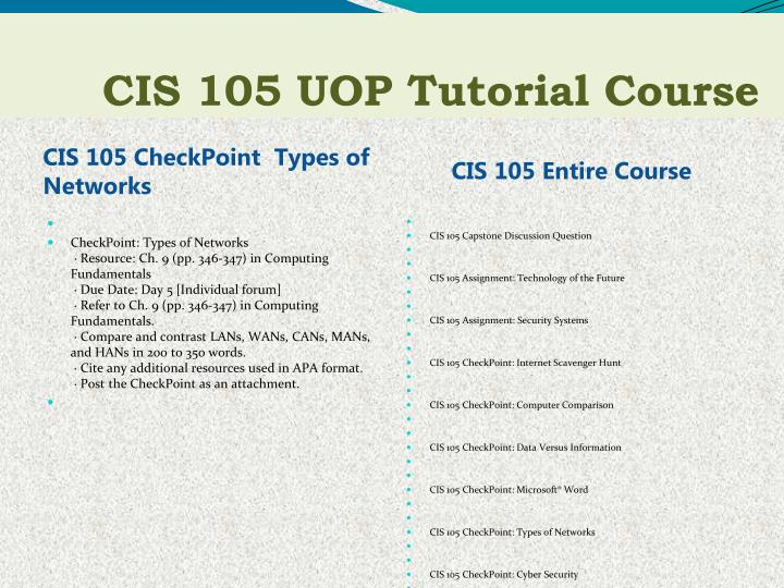 cis 105 types of networks