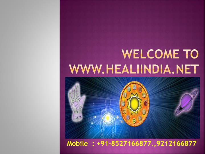 welcome to www healiindia net n.