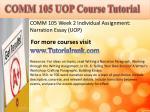 comm 105 uopcourse tutorial2