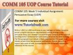 comm 105 uopcourse tutorial6