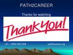 path2career5