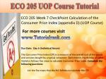 eco 205 uop course tutorial13