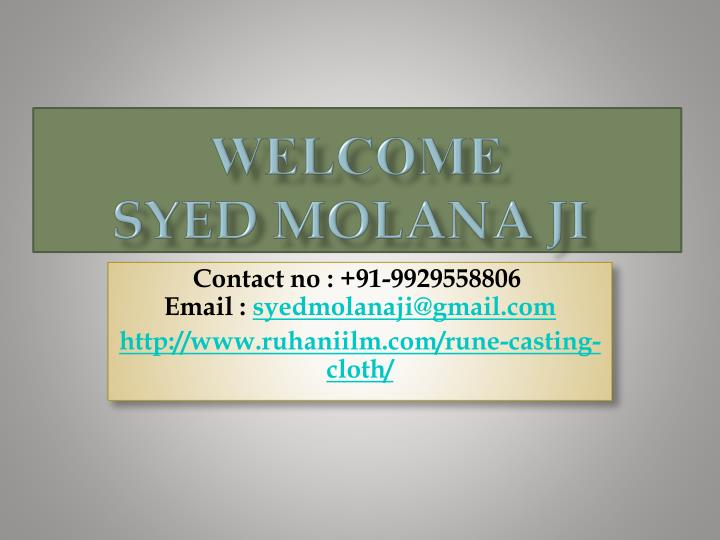 welcome syed molana ji n.