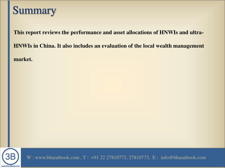 2014 argentina ultra hnwi volume hnwi asset allocation in argentina 2014  341 distribution of wealth in argentina 35 hnwi volume  wealth insight's hnwi asset allocation in argentina.