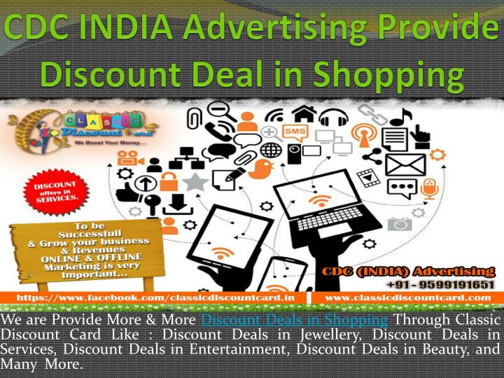 cdc india advertising provide discount deal in shopping n.