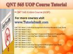 qnt 565 uop course tutorial