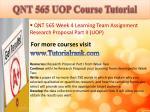 qnt 565 uop course tutorial17