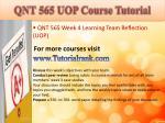 qnt 565 uop course tutorial18