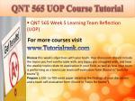 qnt 565 uop course tutorial24