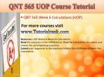 qnt 565 uop course tutorial25