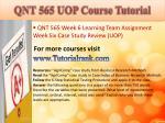 qnt 565 uop course tutorial26