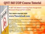 qnt 565 uop course tutorial7