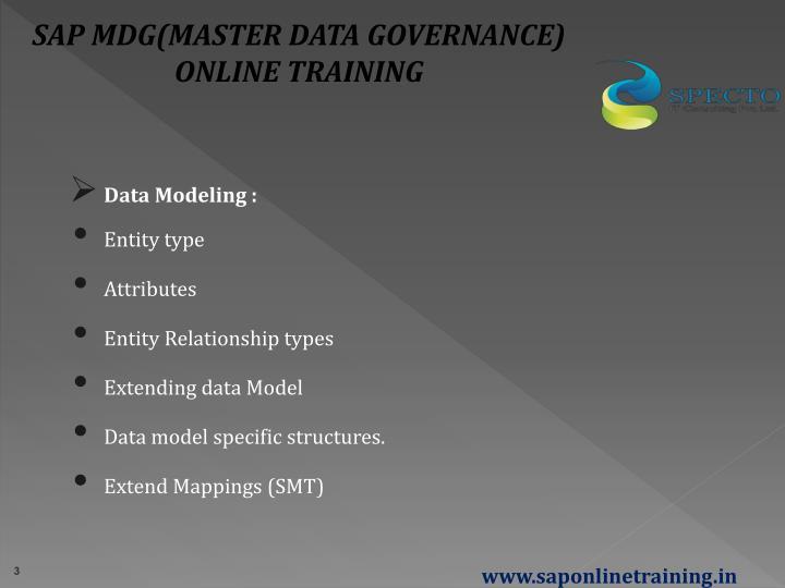 SAP MDG(MASTER DATA GOVERNANCE) ONLINE TRAINING
